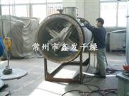 橡胶助剂专用耙式真空干燥机