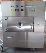 食品粉剂微波干燥机,环保节能高效