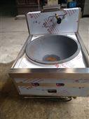 上海廠家供應不銹鋼燃氣單頭大鍋灶