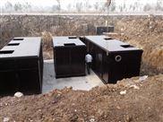 山东屠宰污水处理设备直销