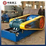 小型砂石厂用辊式破碎机|对辊式破碎机厂家选择|中嘉重工双辊碎石设备