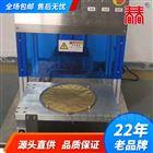 厂家直供V350盒shi碗shi气调锁鲜真空包zhuang机