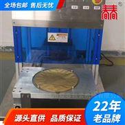 厂家直供V350盒式碗式气调锁鲜真空包装机