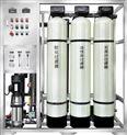 常德点泉工厂专用中小型反渗透井水处理设备