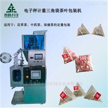 全自動三角袋紅豆薏米茶包裝機