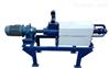 HHG系列螺旋式固液分離機