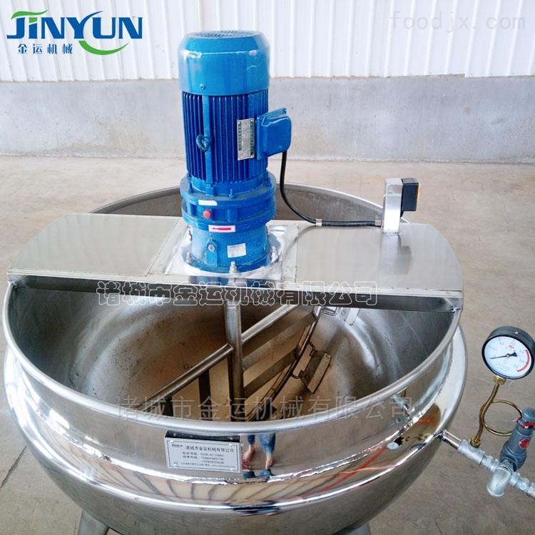 500L-500L蒸汽夾層鍋
