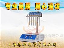 干式氮气浓缩仪/加热速度快