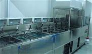 深圳威固特VGT—15204SFLCD灌裝前超聲波清洗機