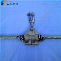 悬垂线夹厂家生产直接发货