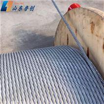 国标产品 OPGW光缆厂家生产批发