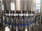 厂家直销全自动纯净水灌装设备