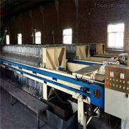 长期出售二手板框过滤机