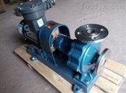 華潮導熱油泵RY32-32-160風冷式高溫泵