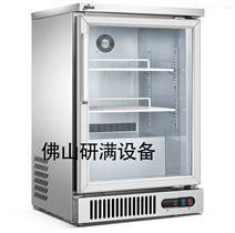 研满商业制冷设备冷藏冷冻酒吧柜展示柜
