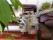 sj-100型仿手工全自動包合式商用餃子機