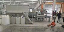 宁波废水处理/研磨废水设备/中水回用设备