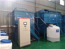 宁波废水处理/电泳漆废水设备/中水回用设备