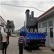 蔬菜加工废水 食品生产污水处理设备