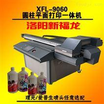 新福龙酒瓶打印机 打印酒瓶酒盒