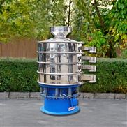 优质碳粉筛选机现货价格供应振动筛一年质保
