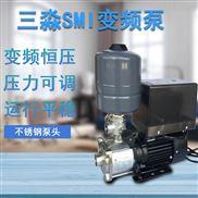 SMI3-5管道直饮水供水增压泵变频节能