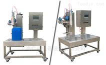 化工产品灌装生产厂家,食用油灌装机