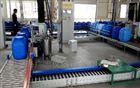 25升溶剂灌装机,25L自动灌装设备