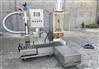 25公斤30公斤灌裝機,耐高溫灌裝設備