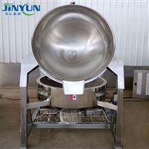 全不銹鋼燃氣自動炒蛋鍋