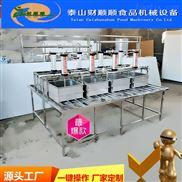 广西全自动豆腐压榨机 一键式操作可定做