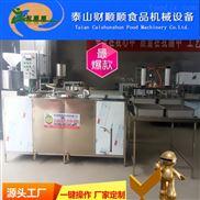 重庆全自动豆腐机厂家供应型号全价格低