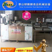 宁夏新型全自动多功能豆腐机干净又省力