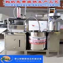汉中全自动浆渣分离豆腐机节省人工