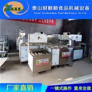 亳州全自动豆腐机功能全 干净卫生
