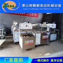 常州全自動豆腐機生產廠家免費技術培訓