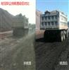 北京鐵路煤炭運輸抑塵劑廠家