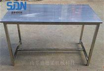 SDN-1000不锈钢工作台
