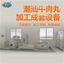 潮汕牛肉丸火锅店加工设备一套肉丸生产线
