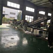 新疆大棗清洗流水線利特生產直銷