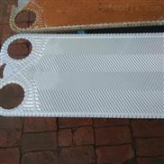 高效環保換熱器片清洗劑