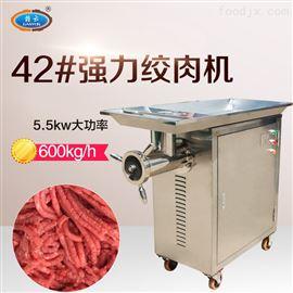42型绞肉机不锈钢强力绞肉机