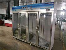 立式超市冷柜 便利店冰柜 西安 生产厂家