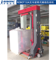 厦门叉车拉伸膜缠绕机具备价格优势生产厂家
