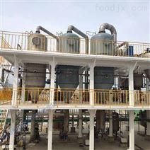 焦化废水特点及处理工艺