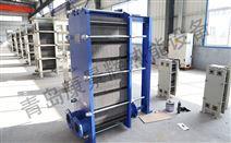 高效板式換熱器產品供應
