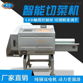 GY-QC306B切菜机智能切菜机