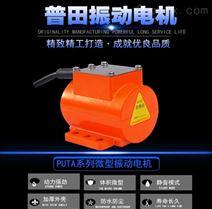 生产长沙微型振动电机型号规格表