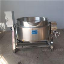 大型电加热煮肉锅
