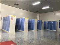 24门寄存柜智能寄存柜厂家 联网文件柜 智能档案柜
